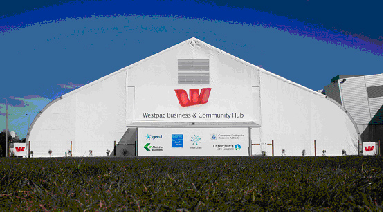 The Westpac Business & Community Hub